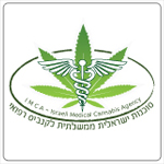 Israel - Medicinal Cannabis Program